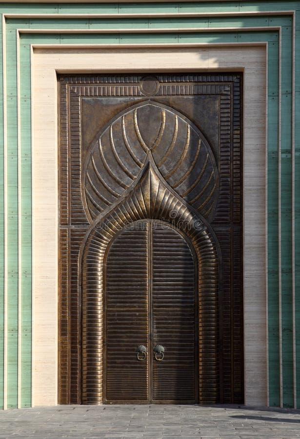 Door In Doha, Qatar Stock Photos