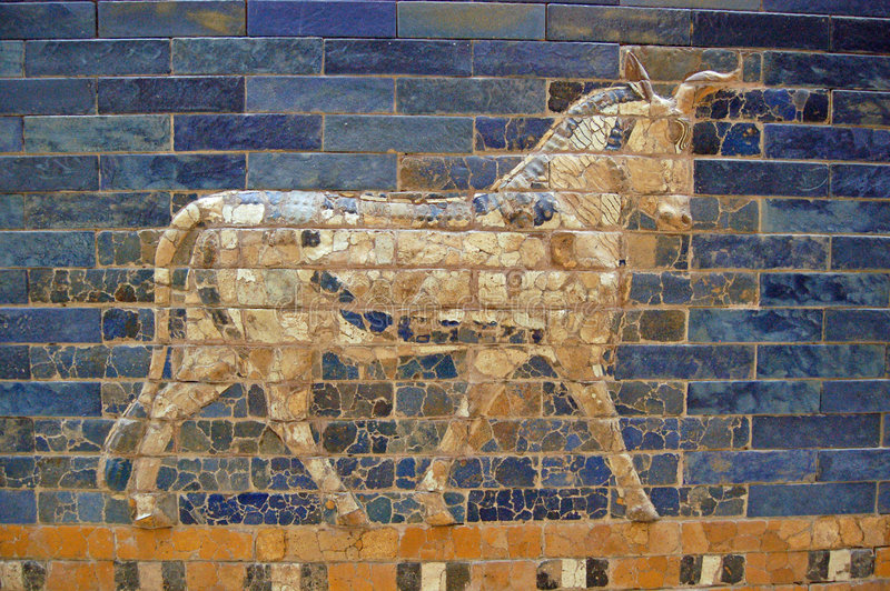 Door of Ishtar royalty free stock photo