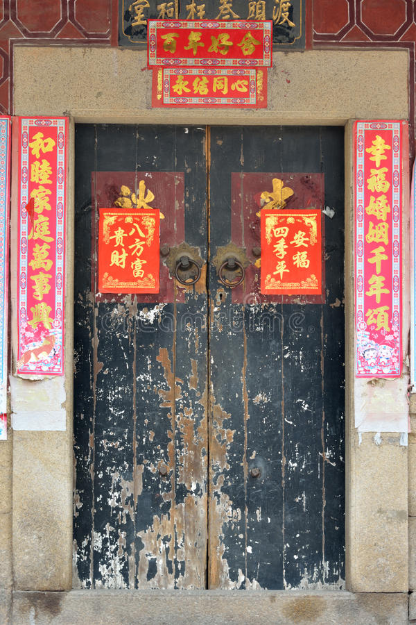 Download Traditional Residence Door In Southern China Editorial Photography - Image: 29935427