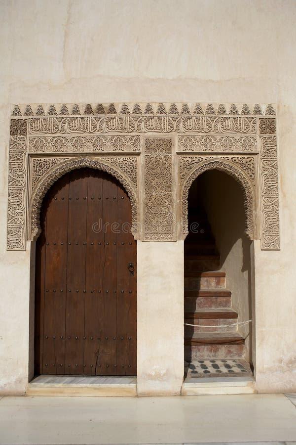 Download Doorway and islamic detail stock image. Image of detail - 1306195