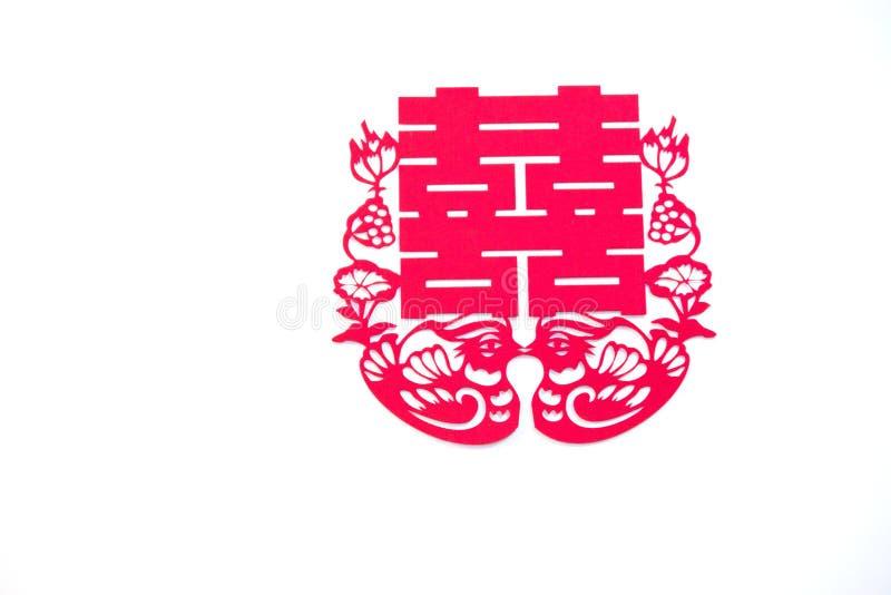 Doppia felicità cinese fotografia stock libera da diritti