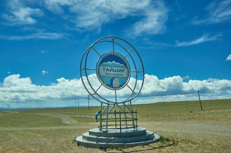 Dorbot passerande från Ulan-Baishint Mongoliet royaltyfria foton