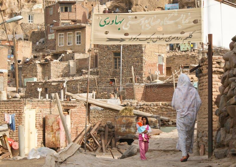 Dorf vom Iran stockfotografie