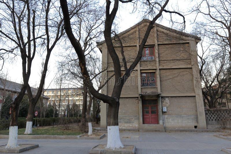 Dorm för fakultet för Peking universitet, Adobe rgb arkivfoto
