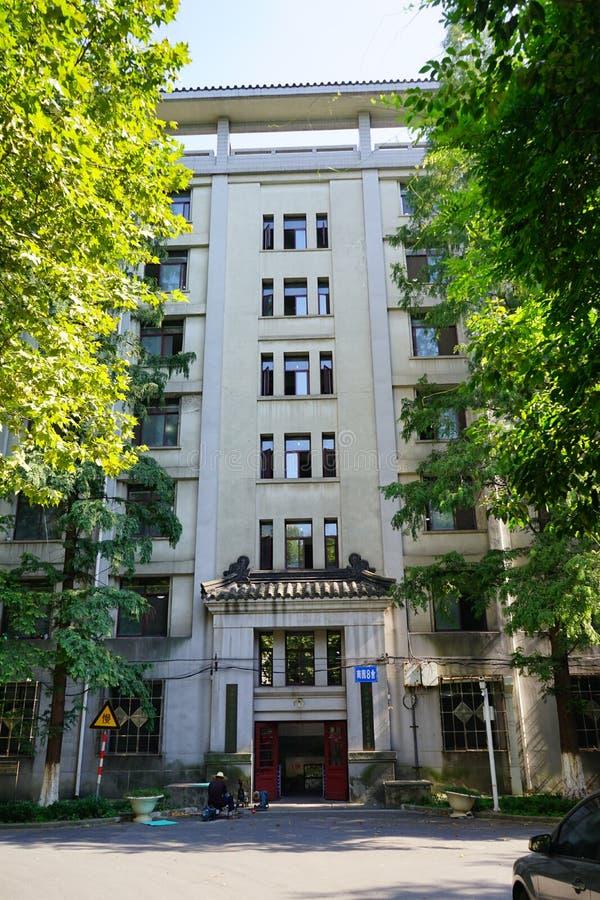 Dorm för Nanjing universitet arkivbilder