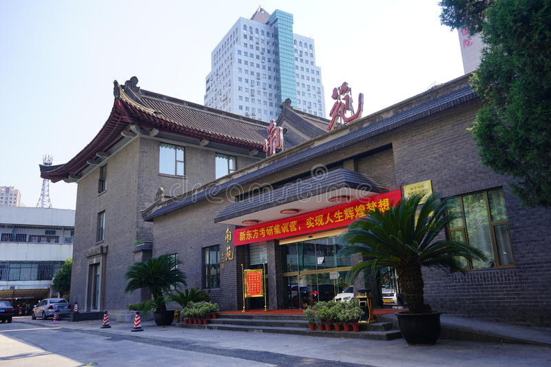 Dorm för Nanjing universitet royaltyfri bild
