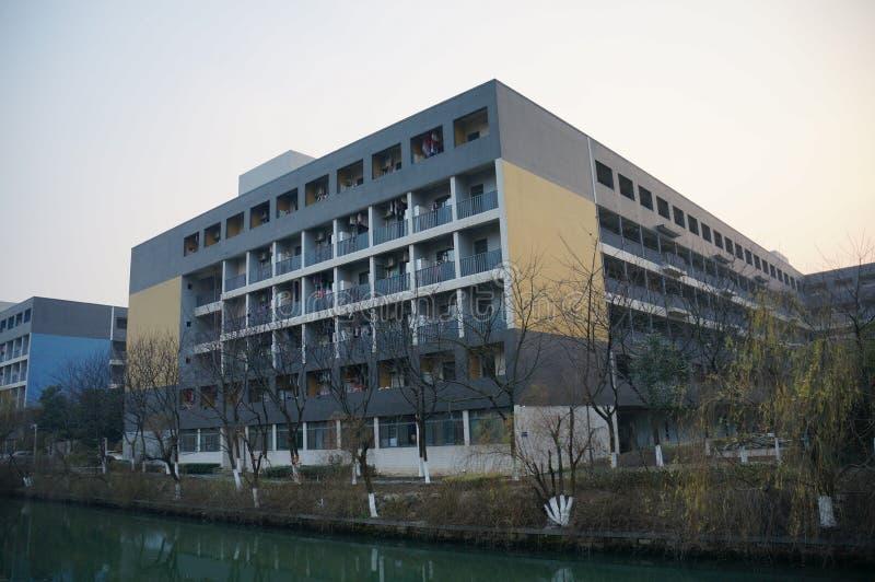 Dorm för Nanjing universitet arkivbild
