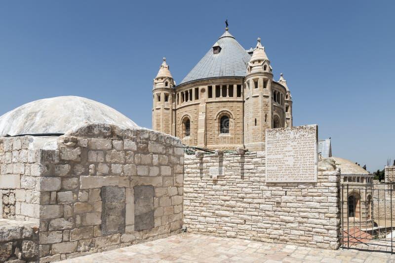 Dormition的修道院 库存图片