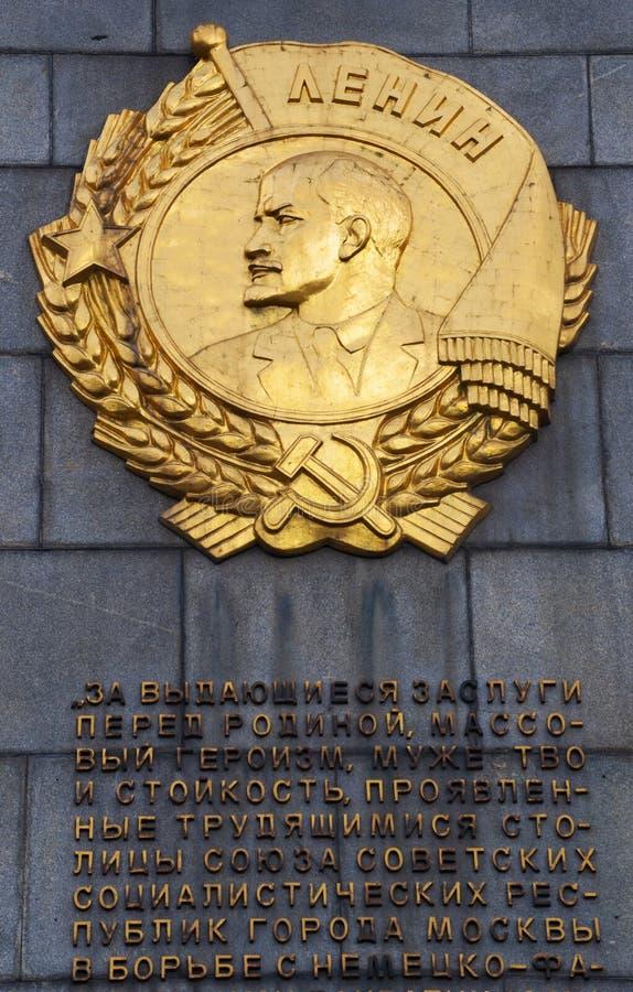 The public Monument to Lenin, Dorogomilovskaya Zastava Square, Moscow, Russian federal city, Russian Federation, Russia. Moscow, 27/04/2017: details of the stock photography