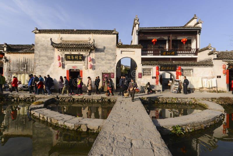 Dorpsingang van HongCun, Anhui, China stock afbeeldingen