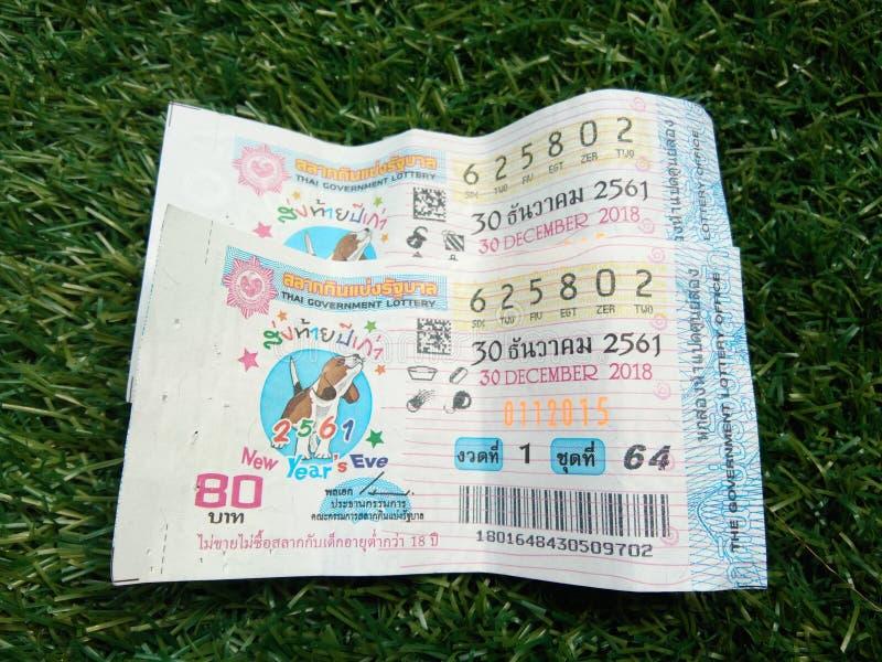 Dos boletos de lotería del gobierno de Tailandia imagen de archivo