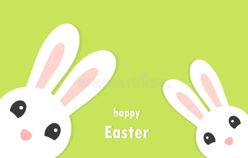 Dos conejitos blancos, tarjeta de felicitación de Pascua ilustración del vector
