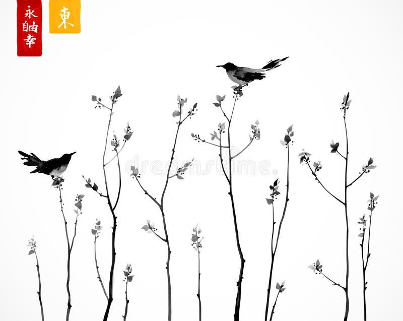 Dos pájaros negros en ramas de árboles en el fondo blanco Contiene los jeroglíficos - zen, libertad, naturaleza stock de ilustración