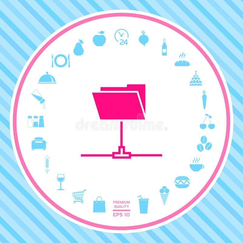 Dossier partageant l'icône illustration de vecteur