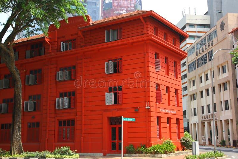 Dot Design Museum rojo, Singapur - 10 de abril de 2016: Dot Desig rojo imagen de archivo libre de regalías