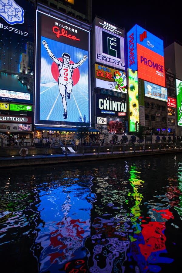 Dotombori, Nipponbashi, Οζάκα Ιαπωνία στοκ φωτογραφίες με δικαίωμα ελεύθερης χρήσης
