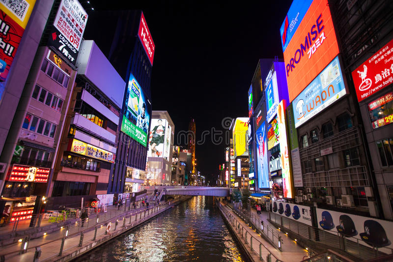 Dotombori, Nipponbashi, Οζάκα Ιαπωνία στοκ φωτογραφία με δικαίωμα ελεύθερης χρήσης