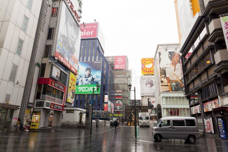 Dotonbori, Οζάκα, Ιαπωνία στοκ εικόνες με δικαίωμα ελεύθερης χρήσης