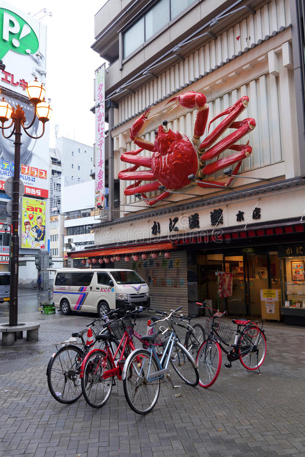 Dotonbori, Осака, Япония стоковые фото
