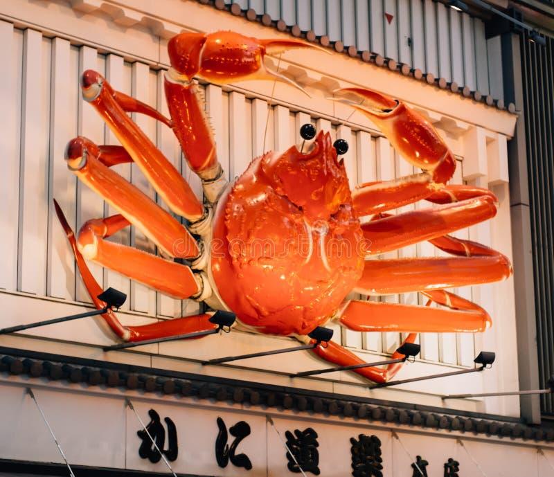 Dotonbori big crab. OSAKA, JAPAN - JULY 22: Japanese Billboard sign in Osaka, Japan on July 22, 2013. Famous for illuminated creative billboards along Dotonbori royalty free stock photos