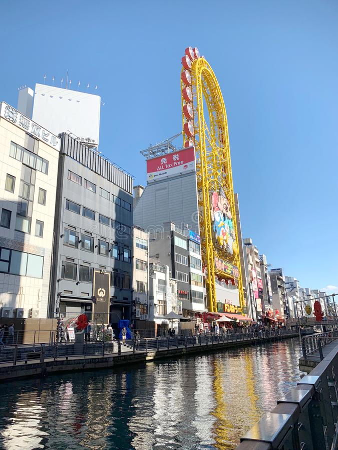 Dotonbori Canal 2. Dotonbori Canal, in Osaka, is a great place for a stroll stock photography