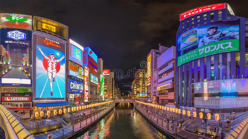 Dotonbori Canal in Osaka. OSAKA, JAPAN - AUGUST 16, 2015: The Dotonbori Canal in the Namba District. The canals date from the early 1600's and is a popular stock photography