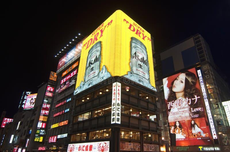 Dotonbori Em Osaka, Japão Foto Editorial