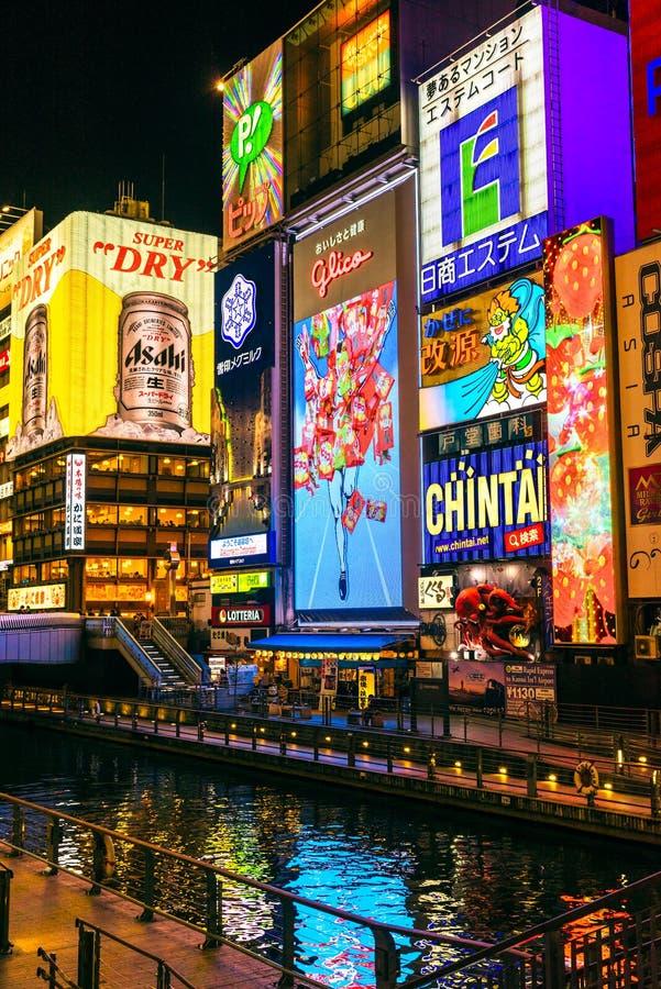 Dotonbori, Namba Osaka area, Osaka, Japan. The Glico Man billboard and other light displays in Dotonbori, Namba Osaka area, Osaka, Japan royalty free stock photography