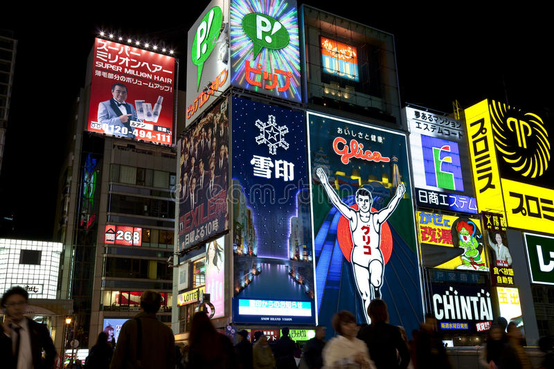 Download Dotonbori, Osaka Editorial Photo - Image: 18518321
