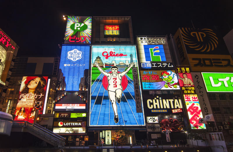 Dotonbori a Osaka, Giappone fotografia stock