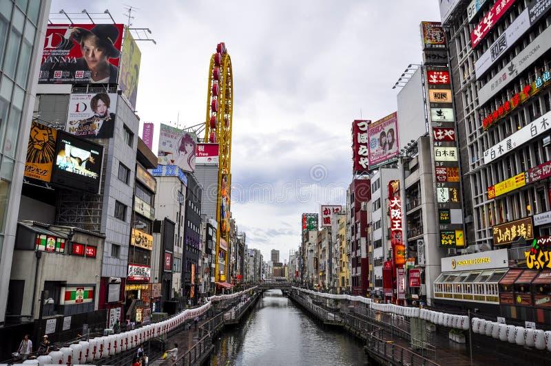 Dotonbori, Osaka, Giappone fotografie stock libere da diritti