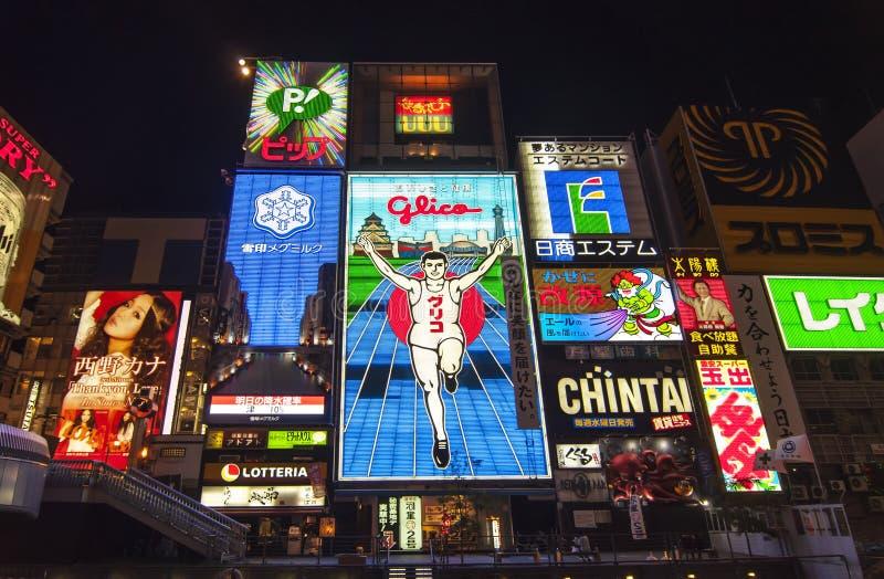 Dotonbori in Osaka, Japan. OSAKA, JAPAN- JULY 15: Night view of the famous neon advertisements Dotonbori on July 15, 2011 in Osaka, Japan. Dotonbori is famous stock photography