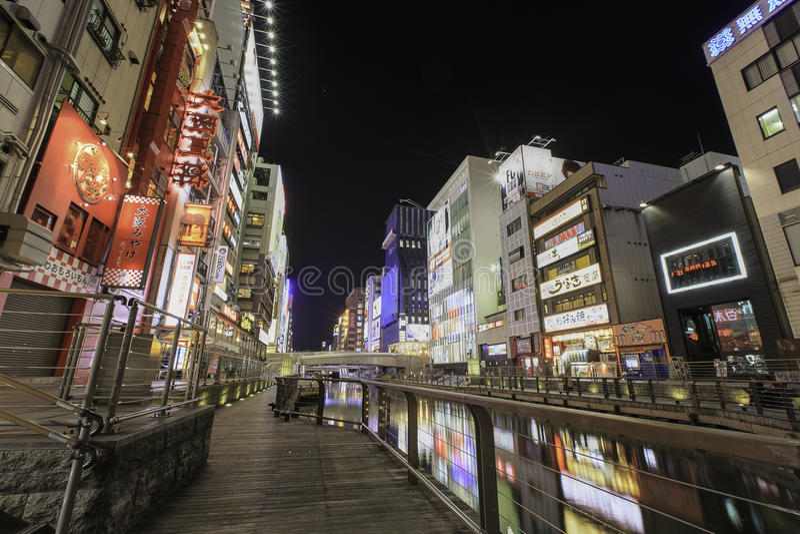 Dotonbori, Osaka, Japan royalty free stock image