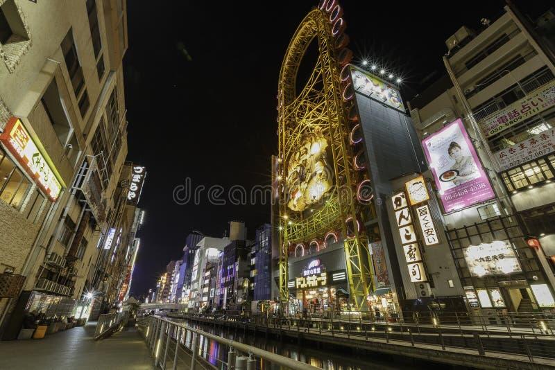 Dotonbori, Osaka, Japan stock image