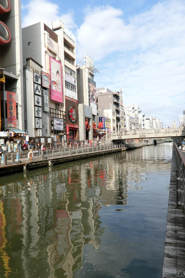 Dotonbori in Osaka Japan. River Dotonbori and river bank buildings in Osaka Japan. Dotonbori is a famous place for food and drinks royalty free stock photography