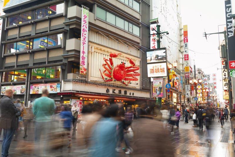 Dotonbori, Osaka, Japon photographie stock libre de droits