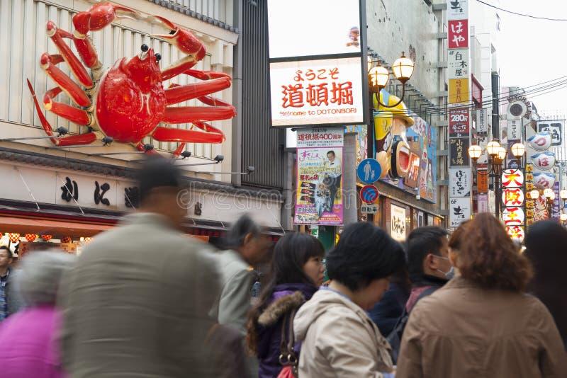 Dotonbori, Osaka, Japon images stock