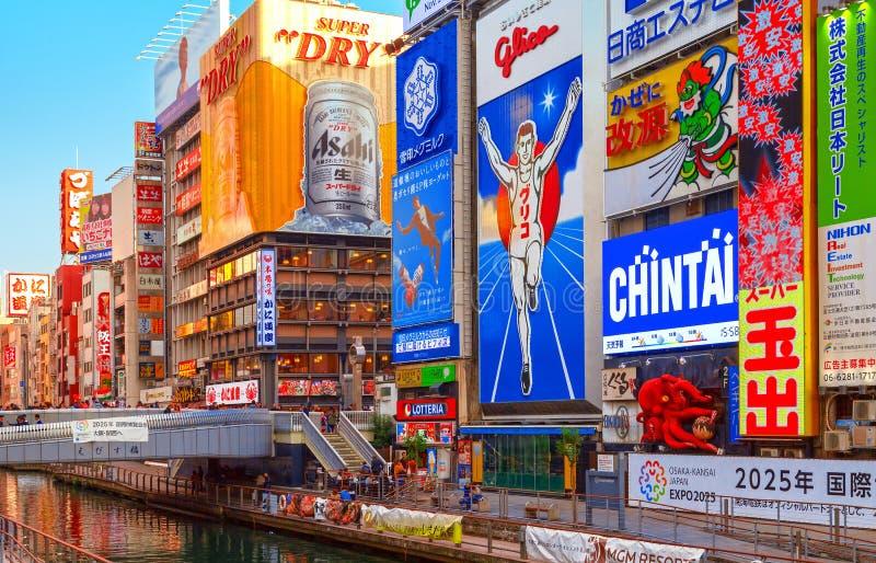 Dotonbori River in Namba, Osaka, Kansai, Japan. Osaka, Japan - 21 Nov 2018 - Dotonbori River in Namba, Osaka, Kansai, Japan stock photography