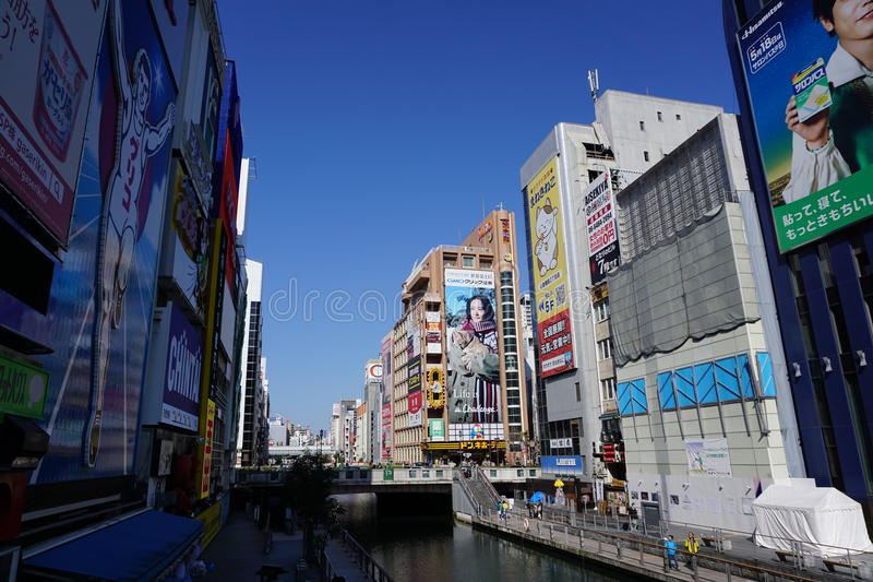 Dotonbori river, Osaka, Japan. Buildings aside Dotonbori river, Osaka, Japan stock photo