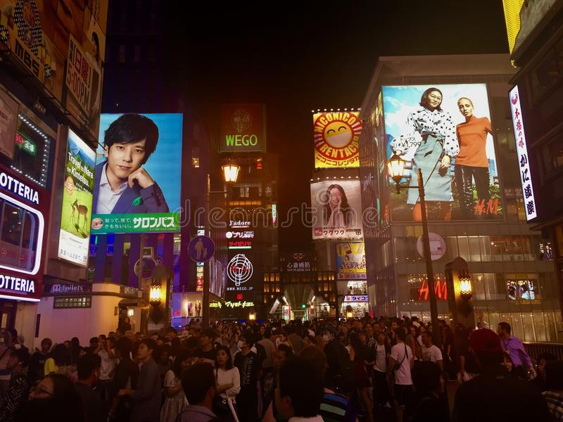 Dotonbori shoppinggata Namba Osaka arkivbild