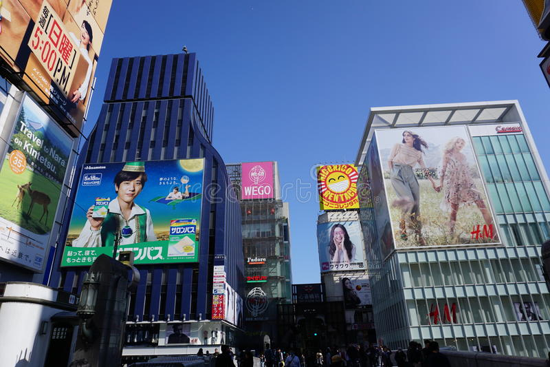 Dotonbori teren, Osaka, Japonia zdjęcia stock