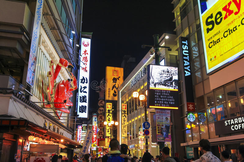 Dotonborikanaal in Namba-district, Osaka, Japan royalty-vrije stock foto