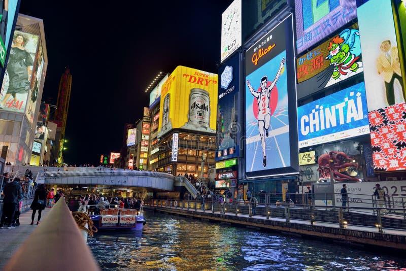 Dotonborikanaal, Osaka royalty-vrije stock foto