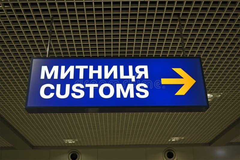 Douane als blauw uithangbord op Oekraïense taal, reis, royalty-vrije stock afbeeldingen