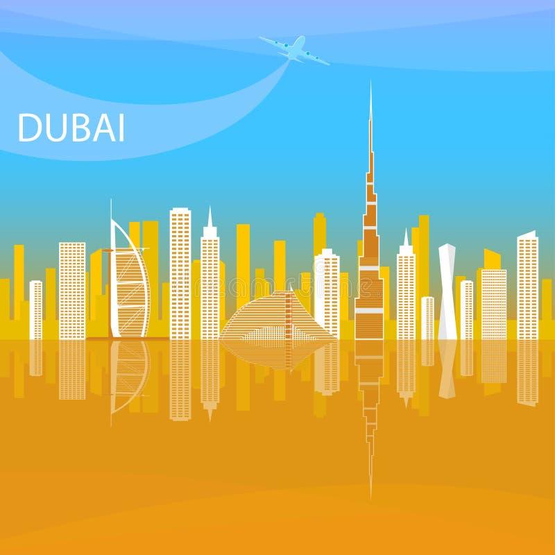 Doubai - de grootste stad in de Verenigde Arabische Emiraten, het administratieve centrum van Doubai vector illustratie