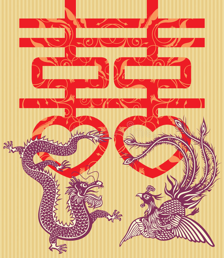 Double happiness. Chinese traditional wedding card (vector illustration stock illustration