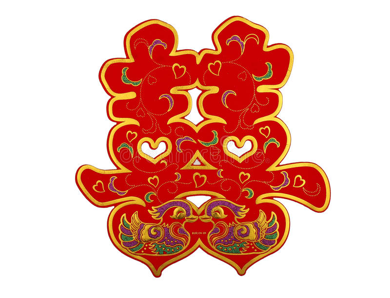 Double happiness. When Chinese people in the wedding on the wall of the double happiness character, indicating the merriment congratulations royalty free stock photography