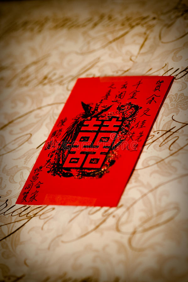 Download Double Happiness Red Envelop Stock Photos - Image: 10459613