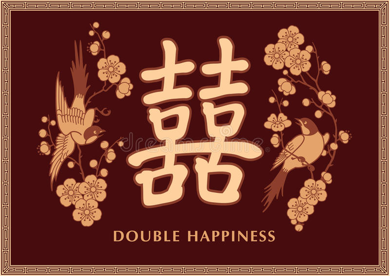 Download Double Happiness Symbol With Two Birds Stock Vector - Image: 28952825