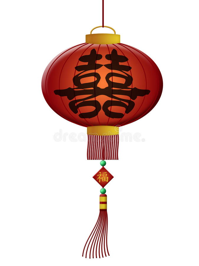 Double lanterne chinoise de mariage de bonheur illustration libre de droits